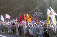 Митинг в Мелитополе